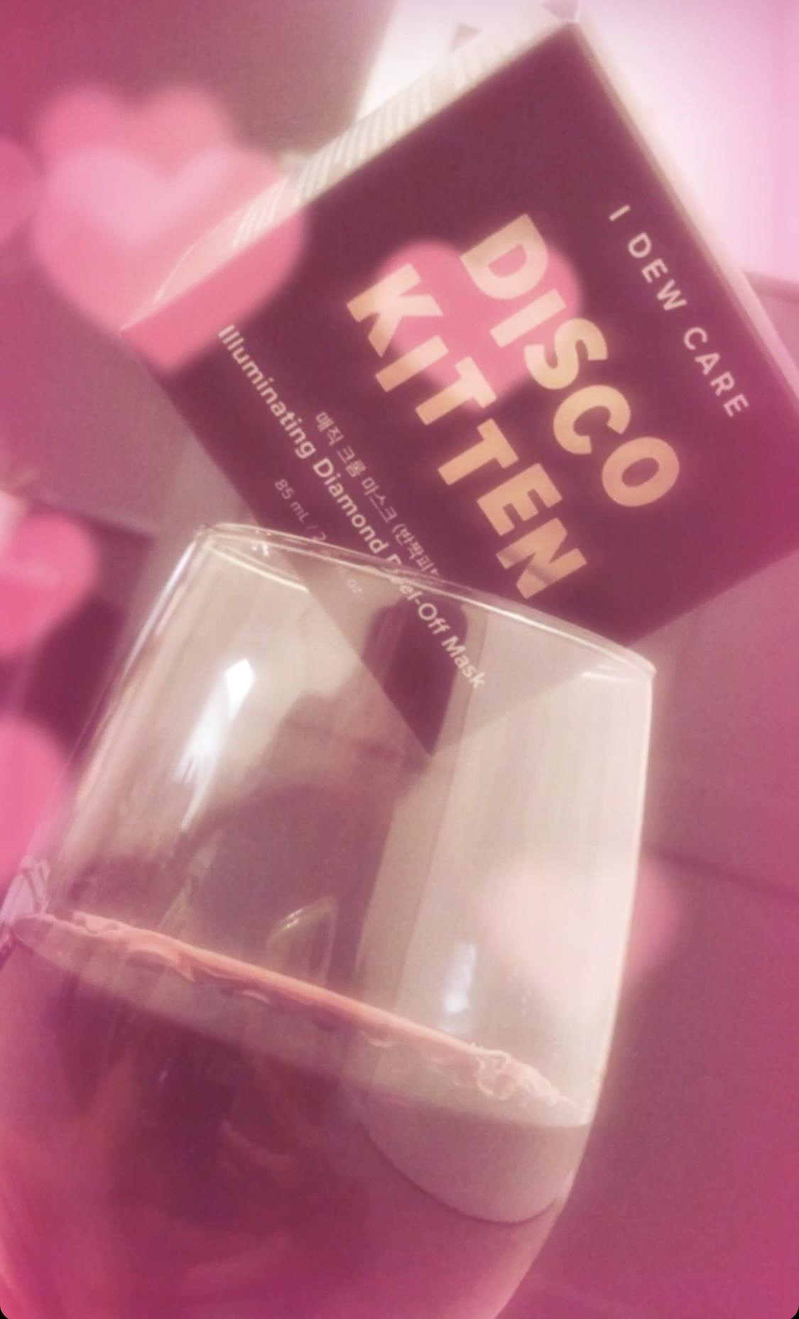 Ipsy|I Dew Care Disco Kitten Peel-Off Mask Review